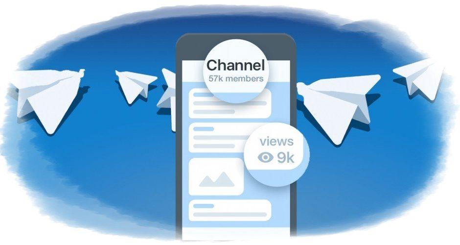 как пробить человека через Telegram