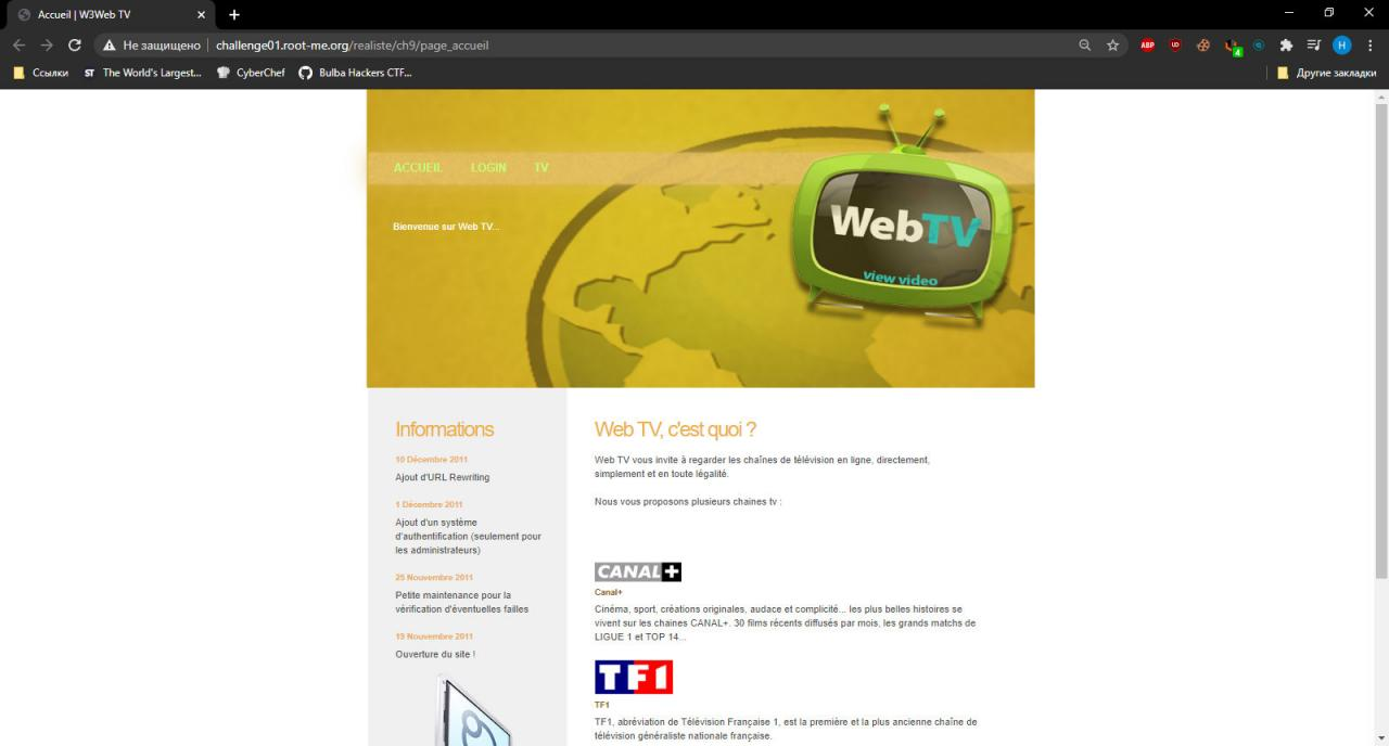 Главная страница Web TV. Простите за мой французский