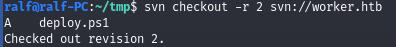 Но там нас встречает HTTP аутентификация