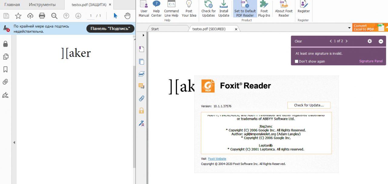 Как отредактировать PDF не ломая подписи