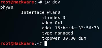 Изменение MAC-адреса в Kali linux