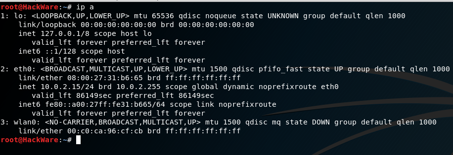 Как скрыть свой MAC-адресс