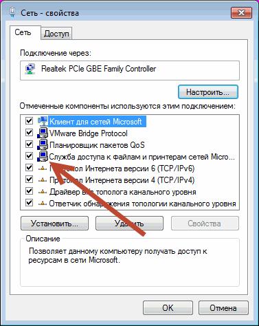 Защита соединения клиент -сервер в 1С