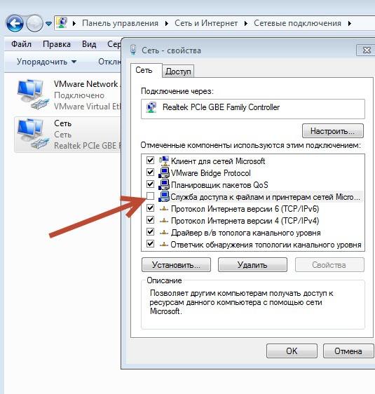 Оптимизация файловой 1С: Предприятие.