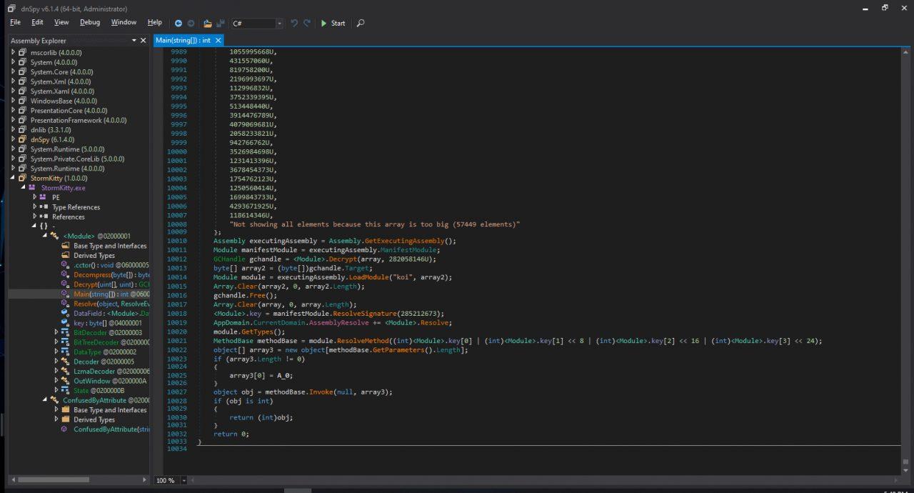 Код в dnSpy