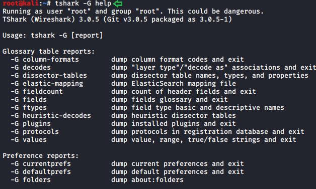 Как работать с анализатором TShark. Часть 2