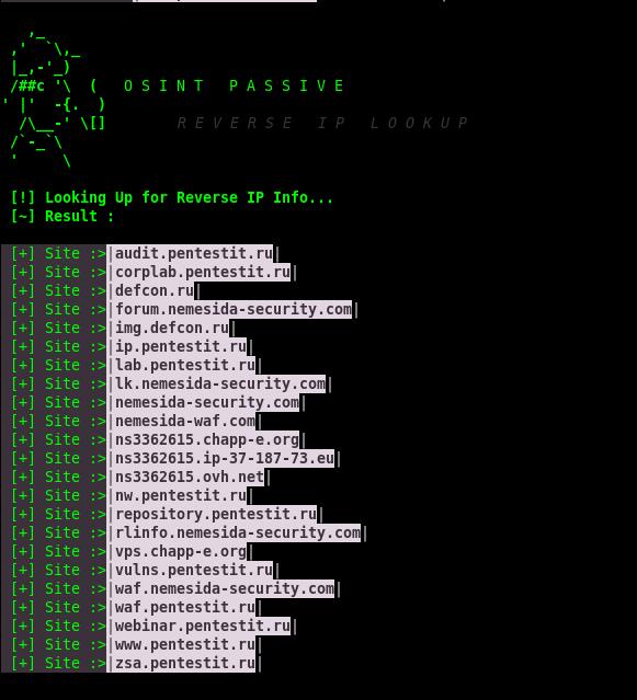 Сбор информации с помощью OSINT