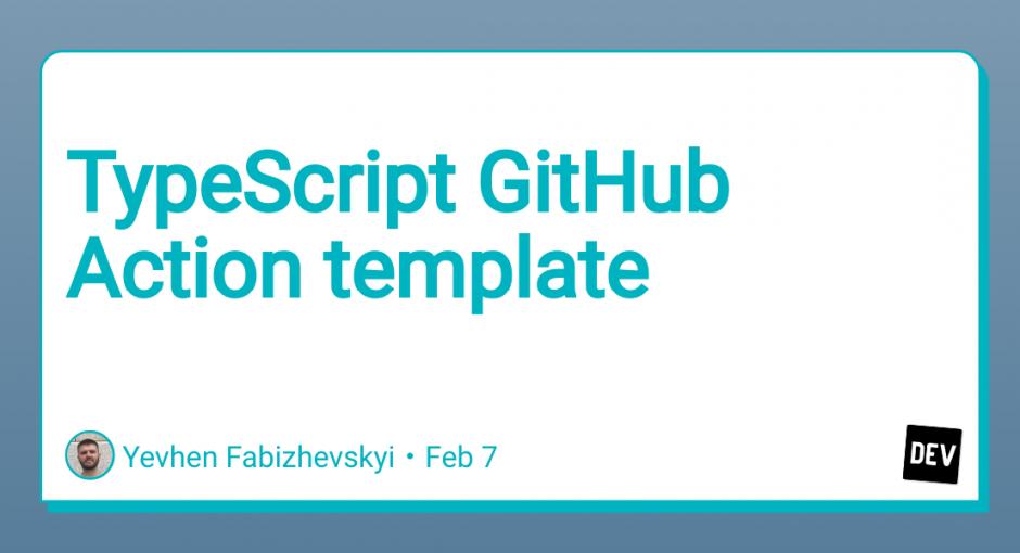 Как написать GitHub Action на TypeScript