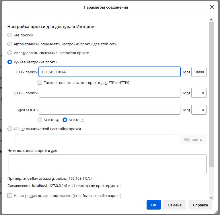 Насколько безопаснее HTTPS-прокси от HTTP