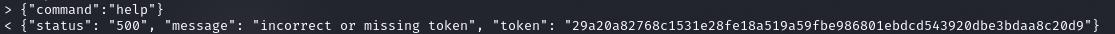 Запрос справки   Захват машины сложности Insane с площадки Hack The Box
