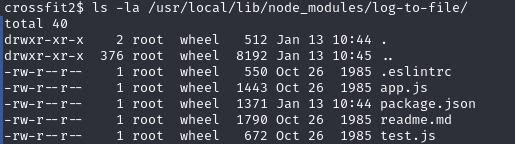 Содержимое каталога log-to-file